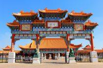 nan_hua_buddhist_temple-sa